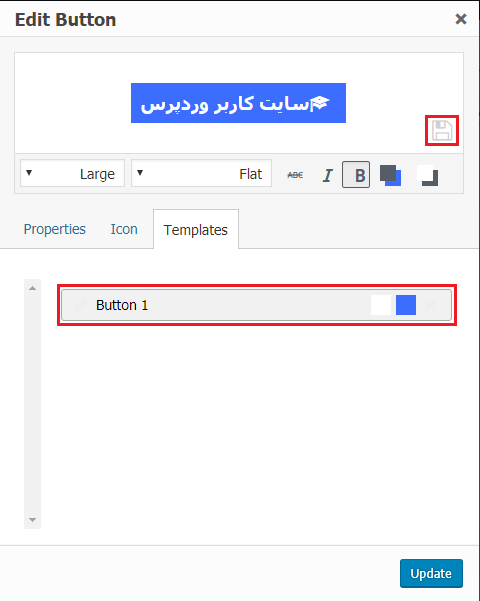 make button in wordpress