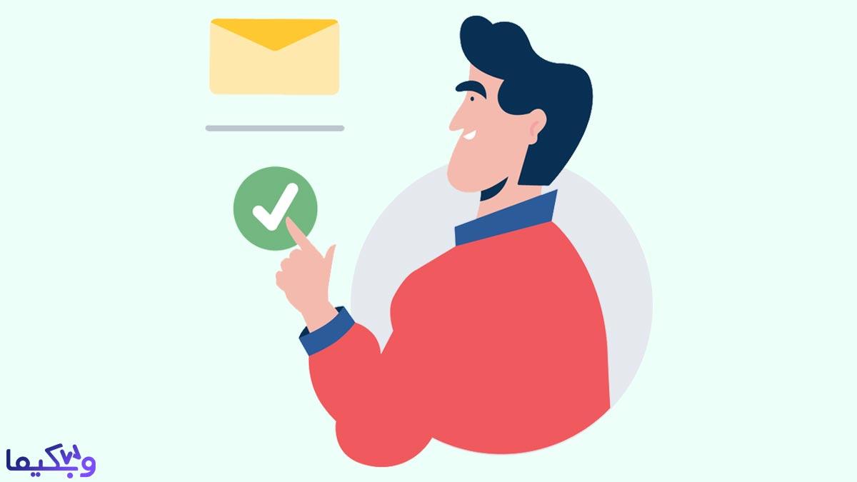 تایید ایمیل مشتریان در ووکامرس با افزونه (تایید ایمیل ووکامرس)