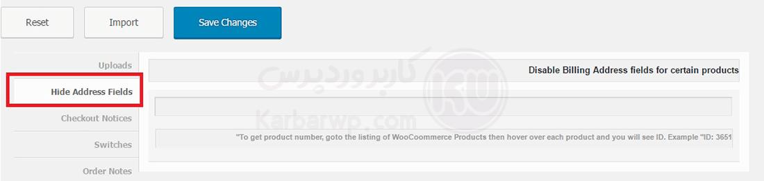 پیکربندی افزونه مدیریت صفحه پرداخت در ووکامرس