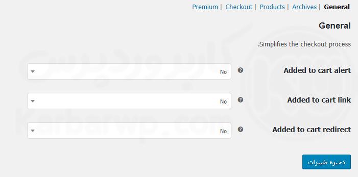 پیکربندی افزونه woocommerce direct checkout