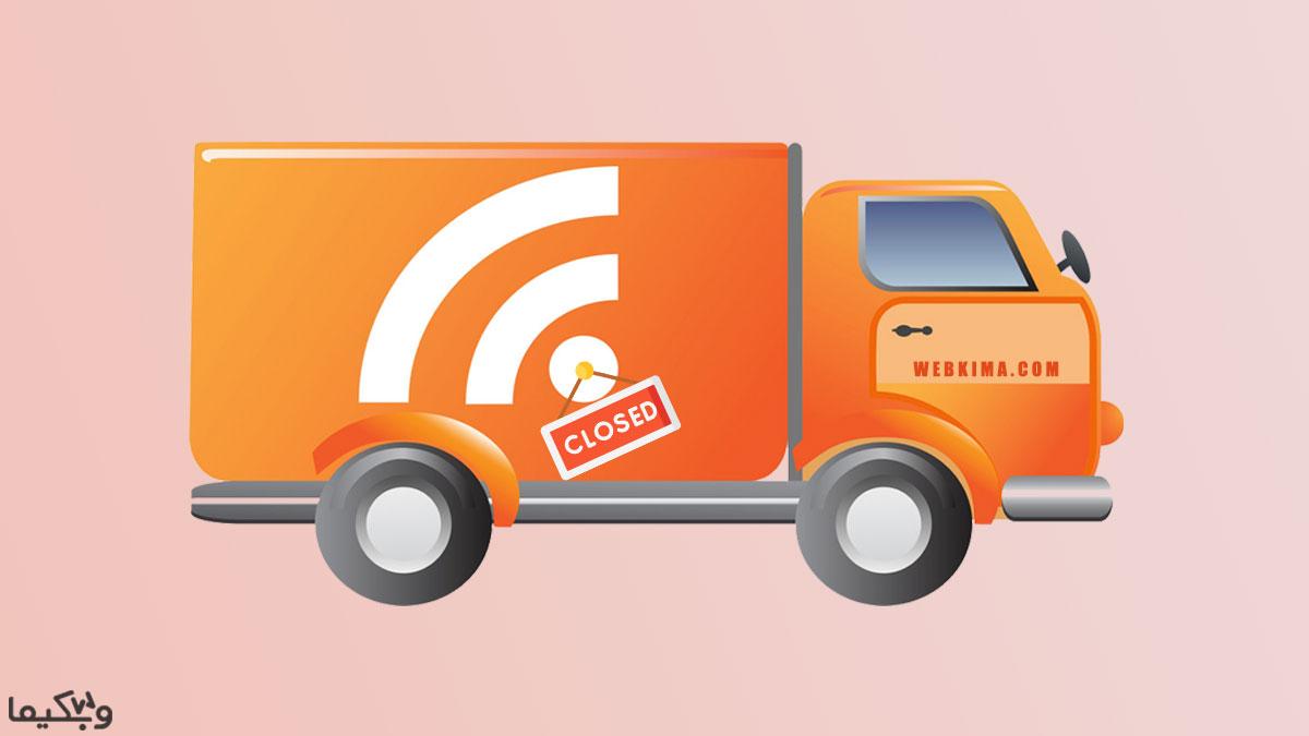 غیرفعال کردن فید RSS در وردپرس بدون افزونه