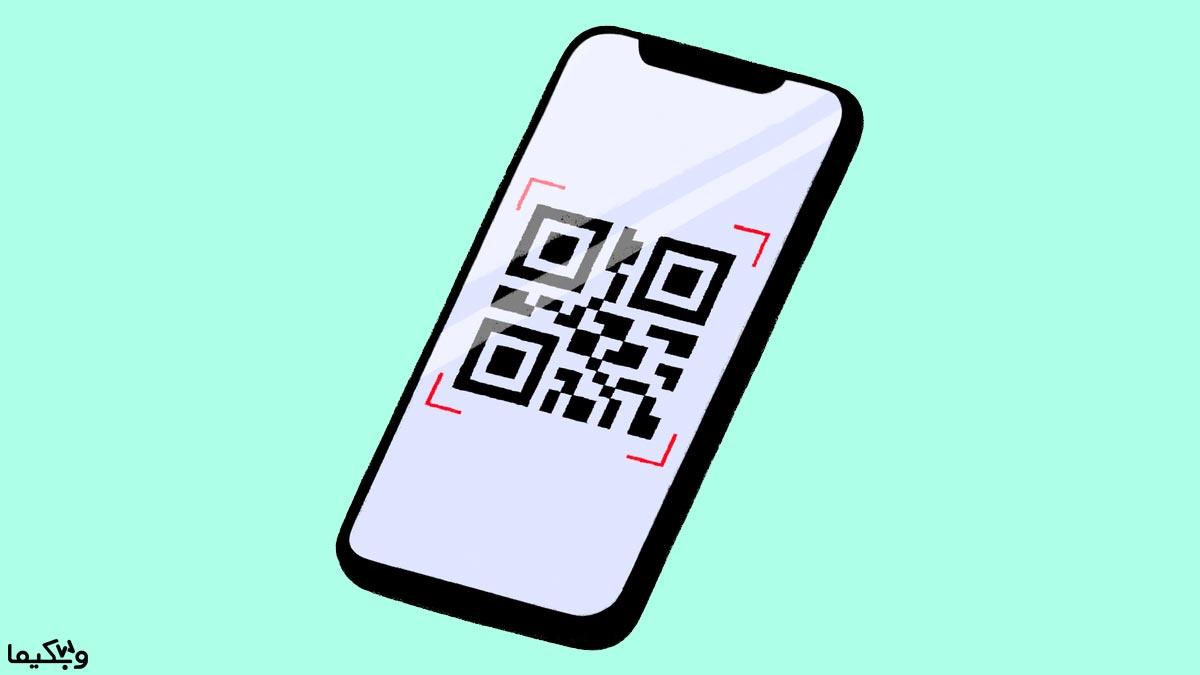 QR Code در وردپرس | ساخت خودکار QR Code از نوشتههای وردپرس