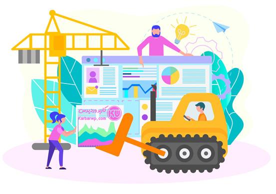 مراحل طراحی وب سایت چیست