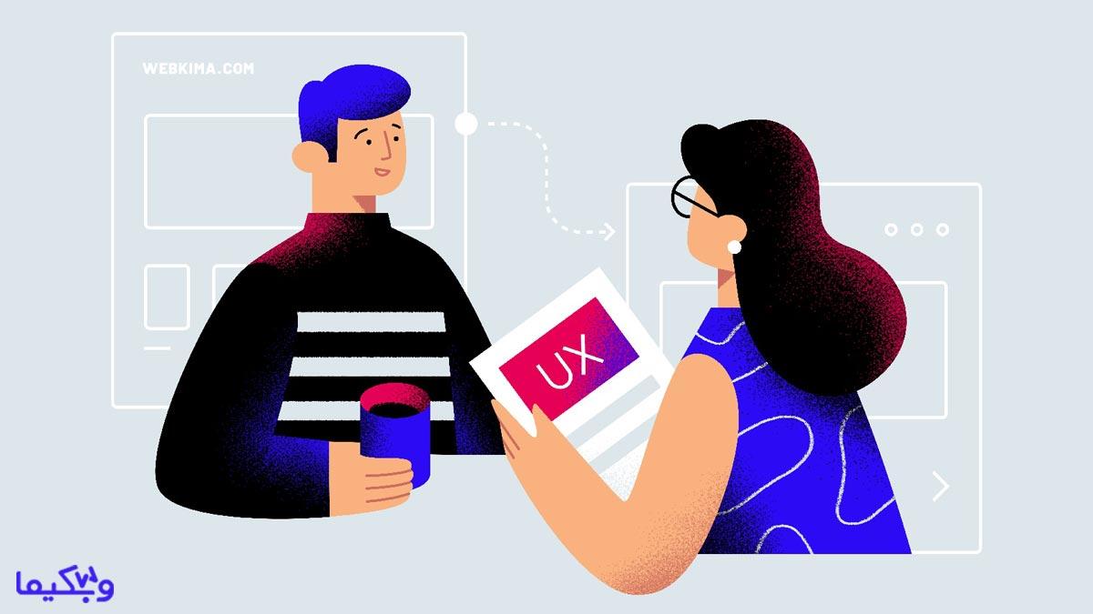 ۷ تکنیک تحقیقاتی بی نظیر تجربه کاربری یا UX