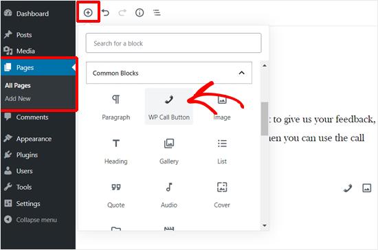 افزودن بلوک WP Call Button در وردپرس