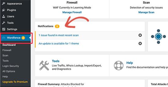نظارت و هشدارها در افزونه Wordfence - بهترین افزونه های امنیتی وردپرس