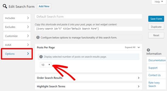 گزینه ها _ Options در افزونه وردپرس افزودن نوار جستجو به منوی وردپرس