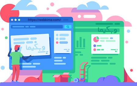 روش های مختلف طراحی سایت برای کار اینترنتی