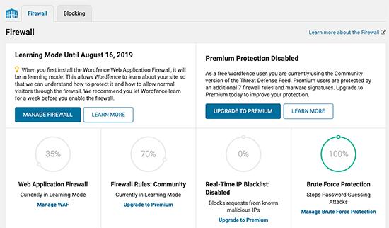فایروال سایت در افزونه امنیتی Wordfence