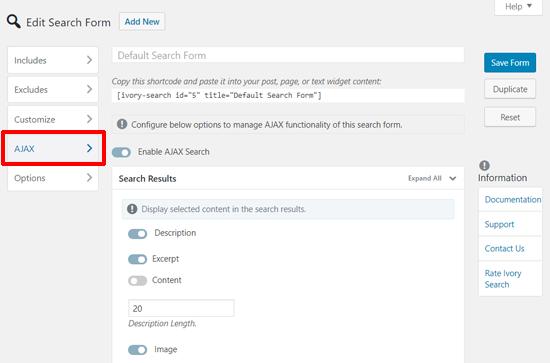 تنظیمات ایجکس در افزونه افزدون باکس جستحو به منوی اصلی سایت وردپرس