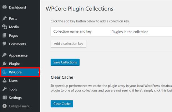 تنظیمات افزونه WPCore Plugin Manager