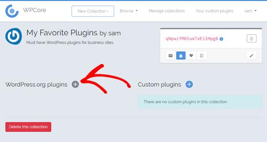 افزونه ها را در مجموعه افزونه های خود در WPCore اضافه کنید