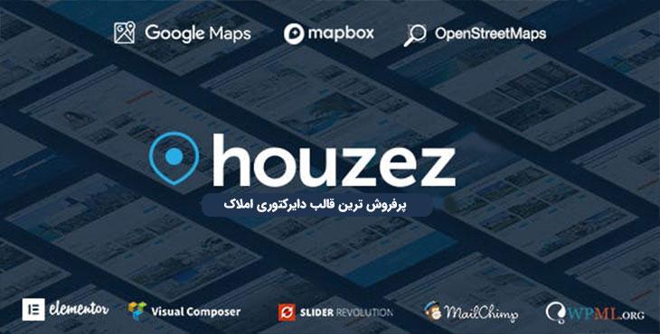 قالب مشاور املاک Houzez وردپرس   نسخه فارسی قالب هوزیز وردپرس