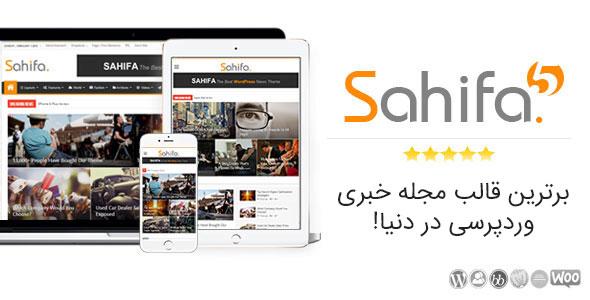 قالب وردپرس خبری صحیفه - Sahifa