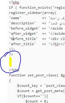 حذف فاصله بین تگ های PHP برای حذف خطاهای فید RSS را در وردپرس