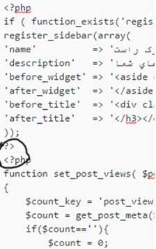 حذف فاصله بین تگ های باز و بسته PHP برای رفع خطاهای فید RSS را در وردپرس
