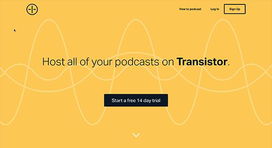 بهترین هاست پادکست شرکت Transistor