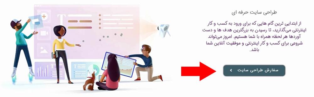 آموزش طراحی دکمه های مختلف در المنتور