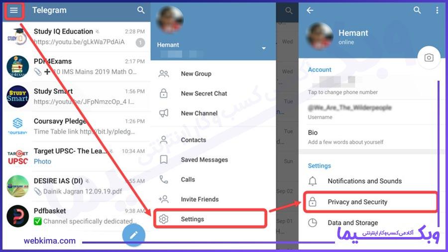 آموزش جلوگیری از حذف خودکار اکانت تلگرام