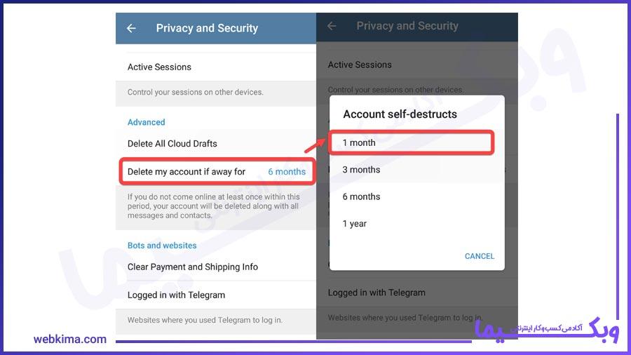 افزایش مدت زمان حذف اتوماتیک حساب telegram