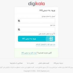 صفحه ورود طراحی شده در دوره طراحی فروشگاه اینترنتی دیجی کالا