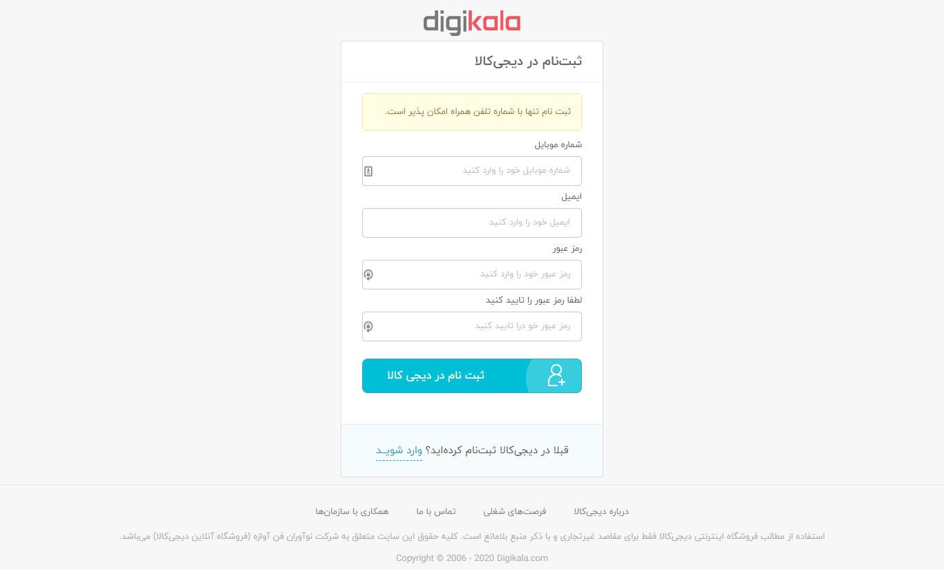 صفحه ثبت نام طراحی شده در دوره طراحی فروشگاه اینترنتی دیجی کالا