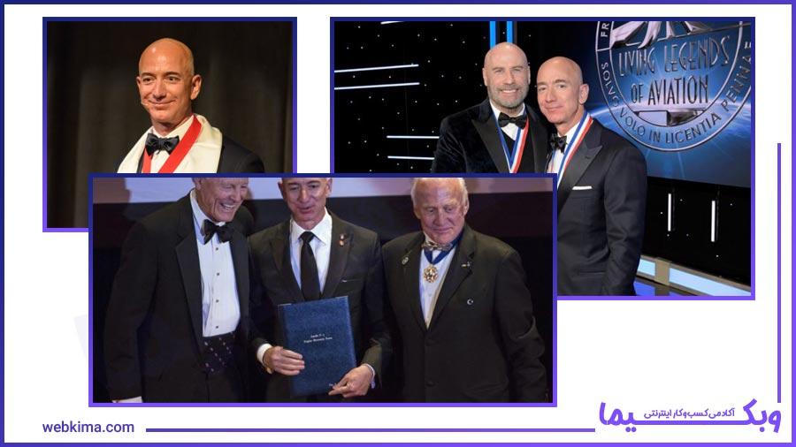 برخی از جوایزی که جف بیزوس مفتخر به دریافت آنها شد
