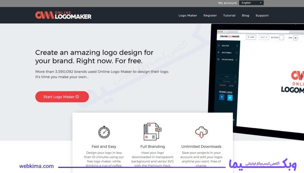 طراحی حرفه ای آرم رایگان با ابزار Online Logo Maker