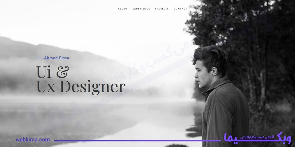 Resume – Free HTML Resume