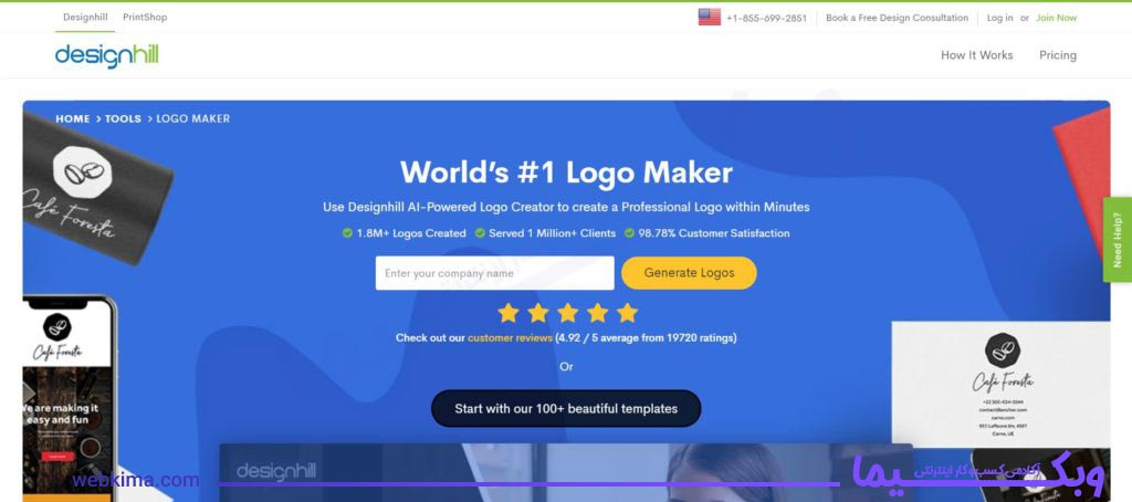 ایزاری برای دیزاین لوگو به صورت رایگان Design Hill