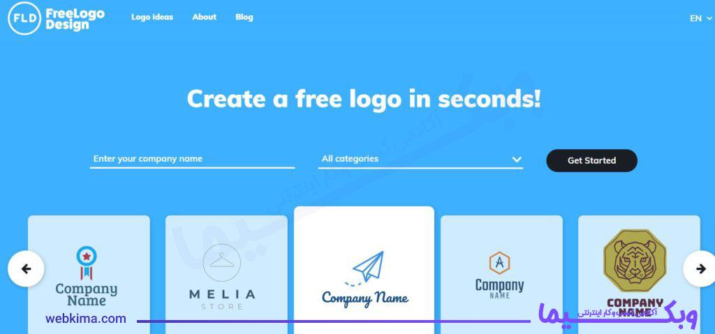 طراحی لوگو رایگان با ابزار آنلاین Free Logo Design