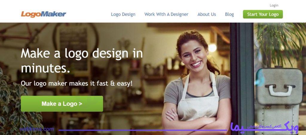 سایت Logo Maker برای طراحی آنلاین لوگو و بدون هزینه