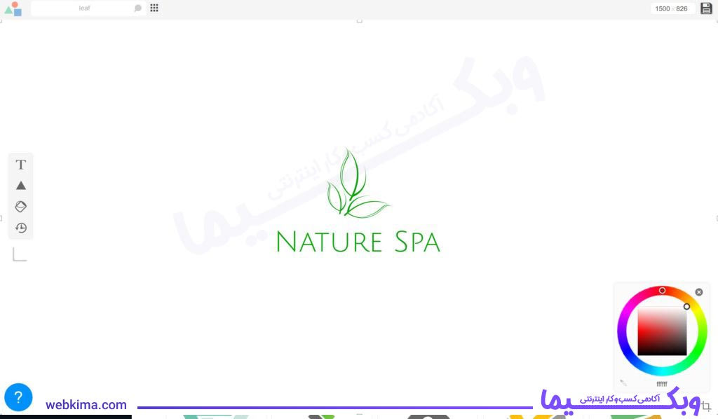 طراحی رایگان لوگو با ابزار آنلاین www.LogoMakr.com