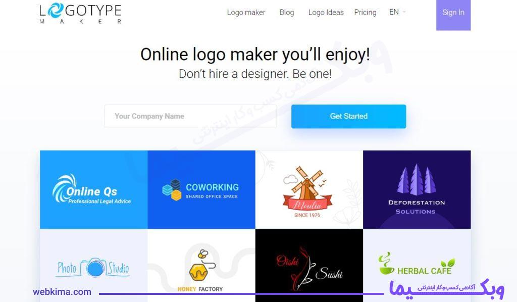 طراحی رایگان لوگو با سایت logotypemaker.com