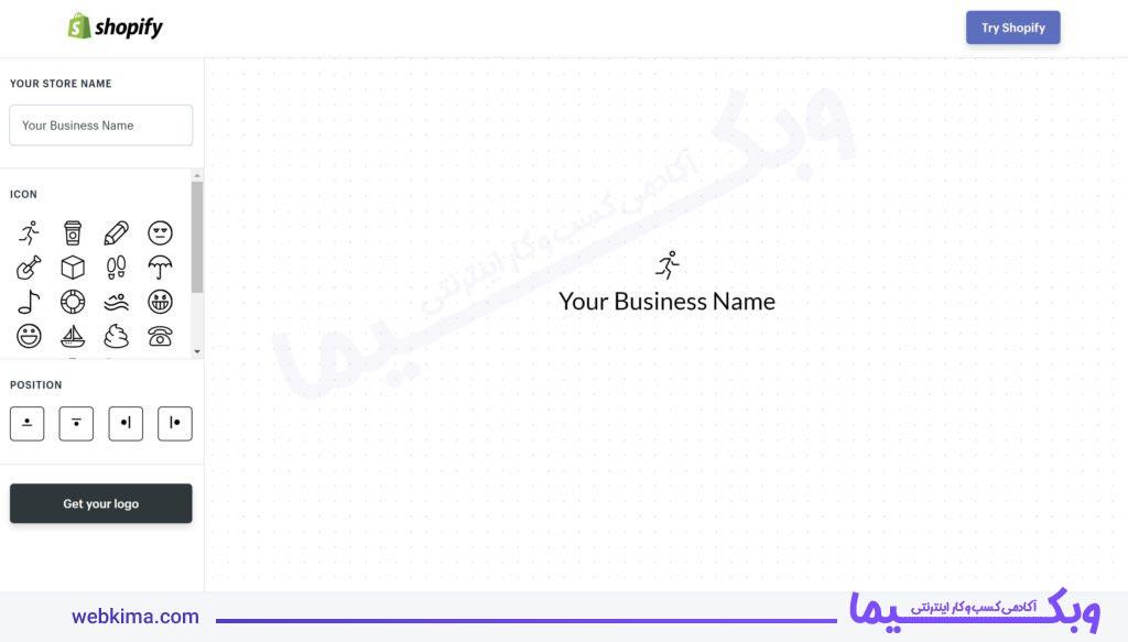 طراحی آرم با ابزار آنلاین Shopify