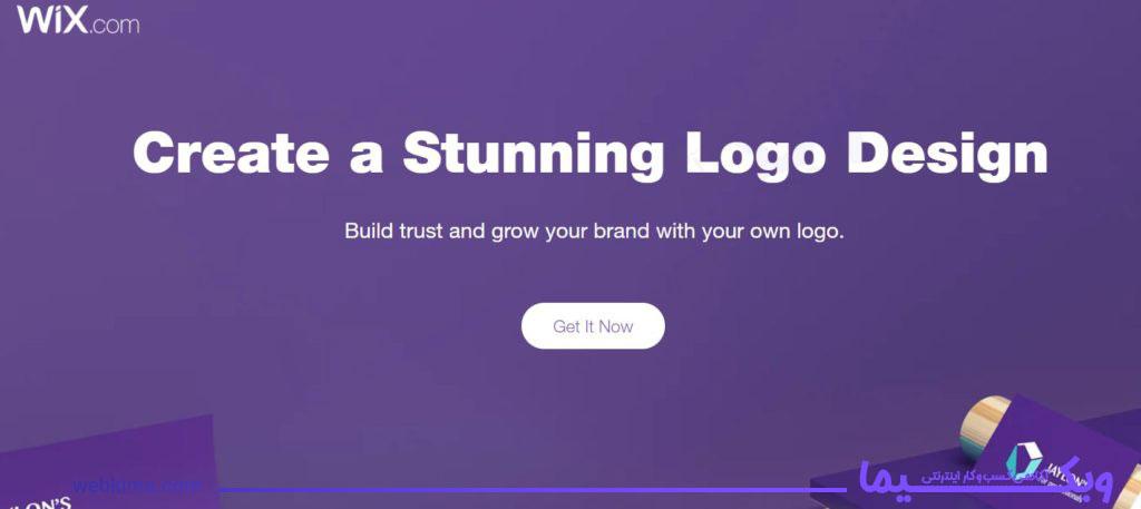 صفحه اصلی لوگوساز Wix