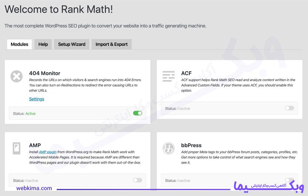 تصویری از رابط کاربری افزونه RankMath
