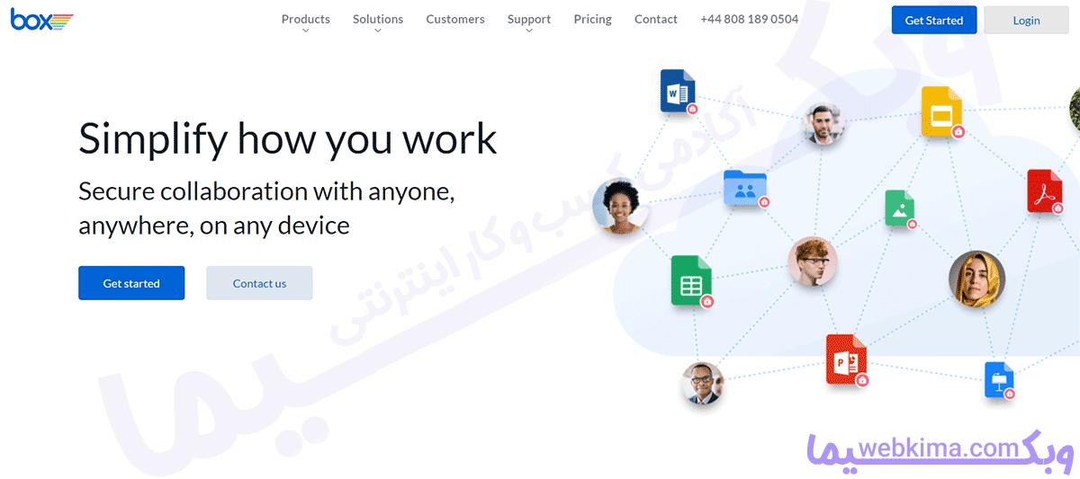 بهترین سایت های آپلود فایل زیپ - سرویس Box