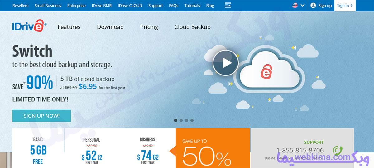 بهترین سرویس های فضای ابری رایگان با لینک مستقیم - IDrive