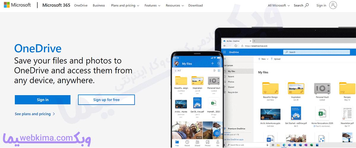 بهترین سایت آپلود فایل خارجی - سرویس Microsoft OneDrive