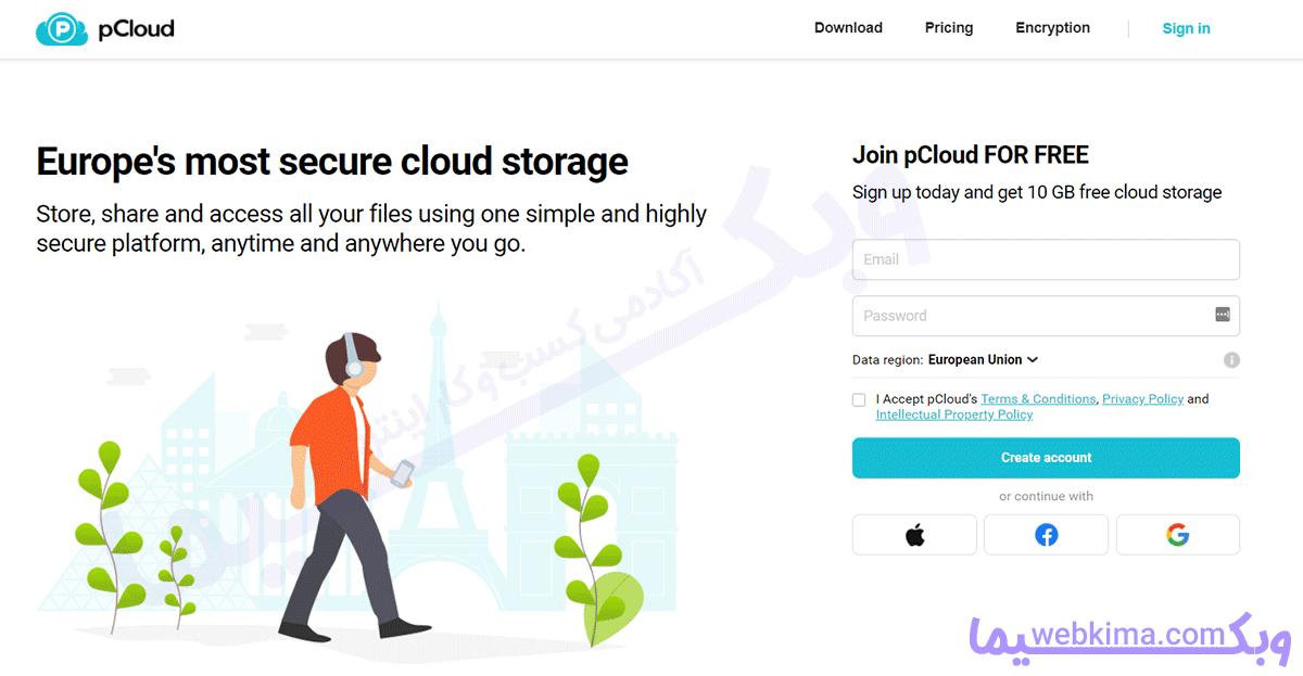 بهترین سایت آپلود فایل با سرعت بالا - pCloud