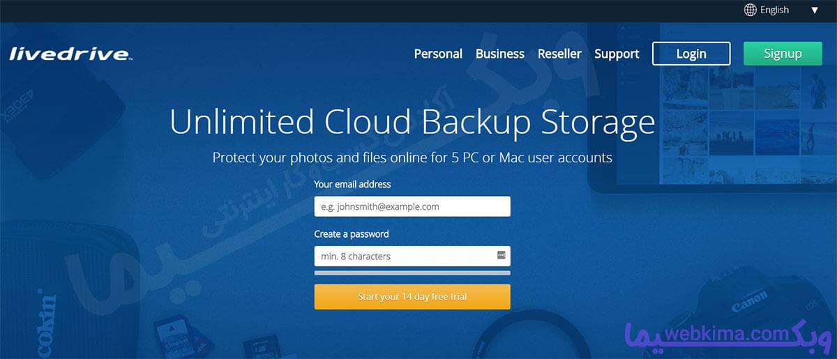 بهترین سایت آپلود فایل با حجم بالا - آپلود سنتر LiveDrive