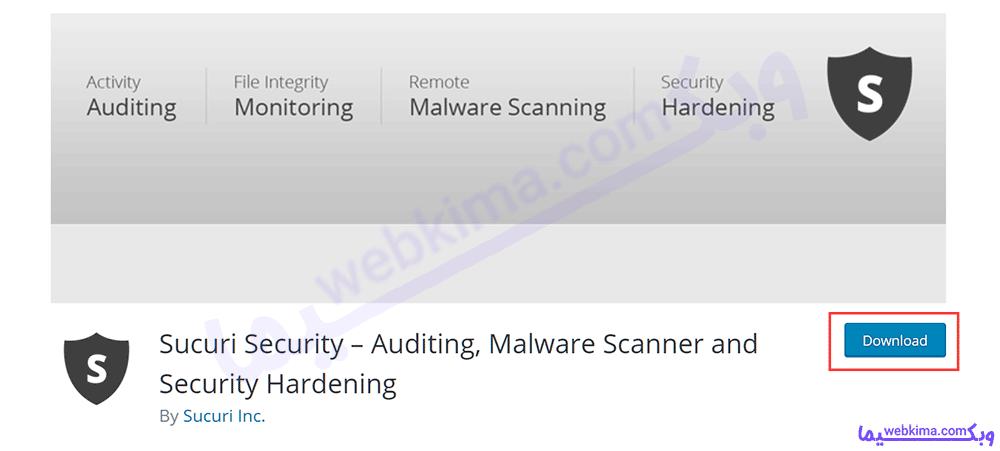 افزونه امنیت وردپرس Sucuri Security