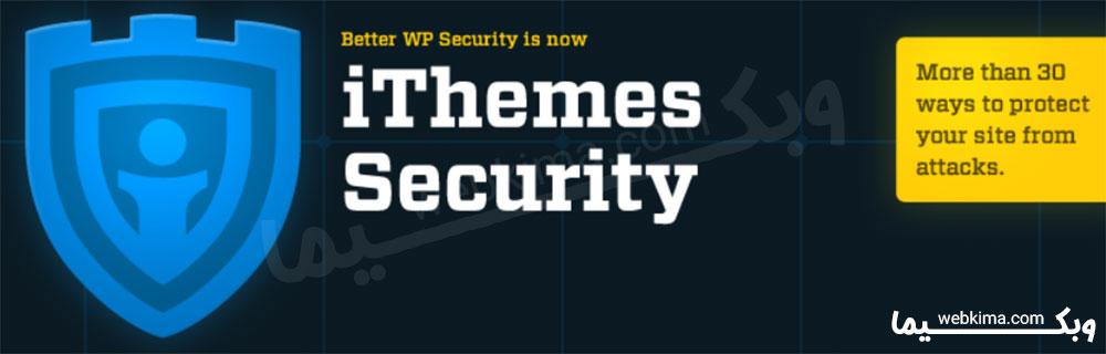 افزونه امنیت وردپرس iThemes Security