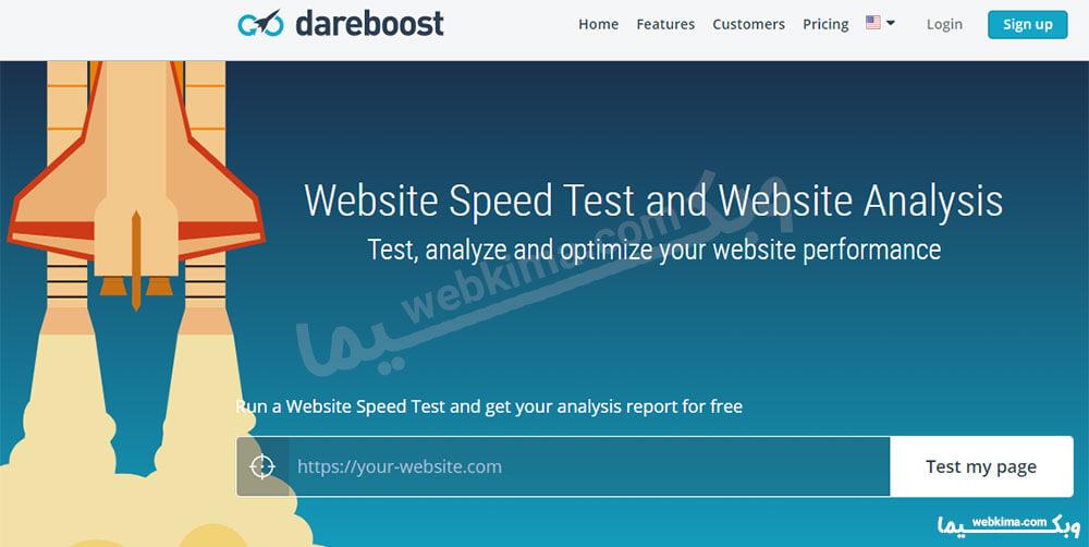 ابزار تست سرعت سایت Dareboost