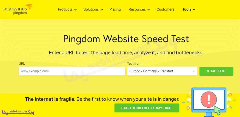 ابزار تست سرعت سایت Pingdom