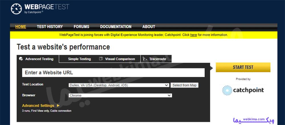 ابزار تست سرعت سایت - WEBPAGETEST
