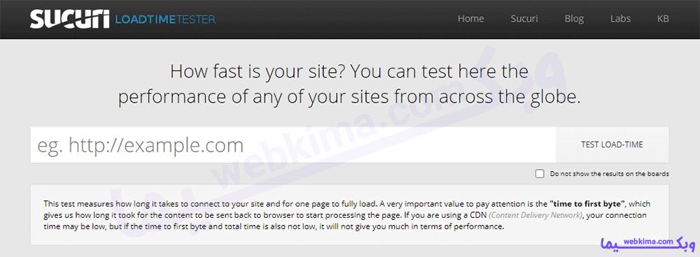 ابزار تست سرعت سایت Sucuri Load Time Tester