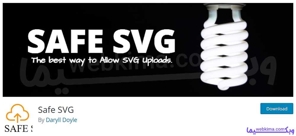 Safe svg چیست؟ افزونه safe svg یکی از بهترین افزونه ها برای برطرف کردن خطای آپلود نشدن فایل های SVG در وردپرس است