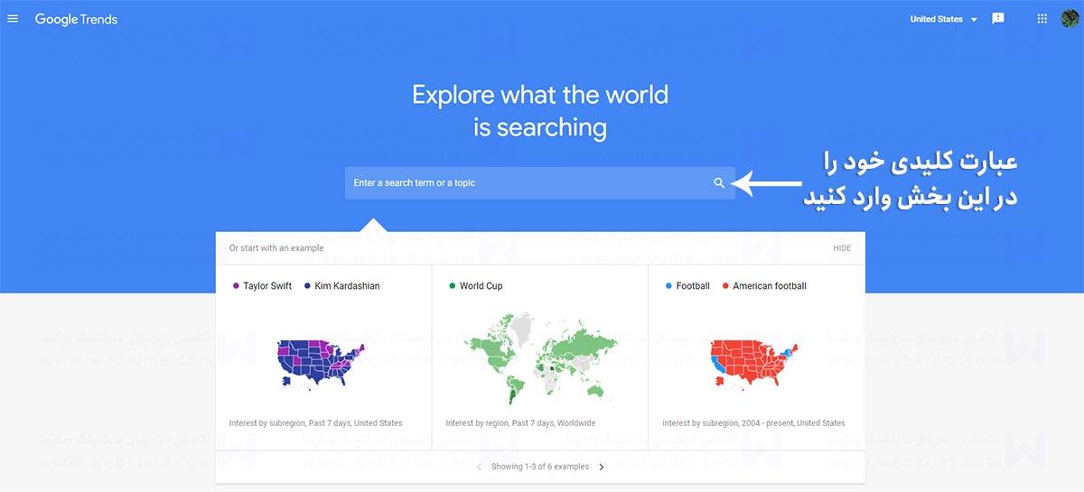 گوگل ترندز چیست؟ آموزش گوگل ترندز